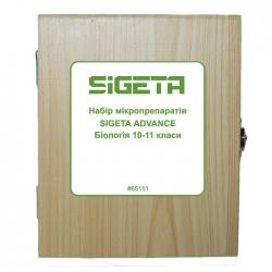Набір мікропрепаратів SIGETA ADVANCE Біологія 10-11 класи (20 шт.): збільшити фото
