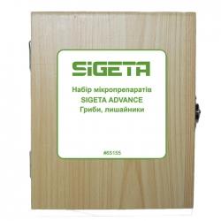Набір мікропрепаратів SIGETA ADVANCE Гриби, лишайники (20 шт.): збільшити фото