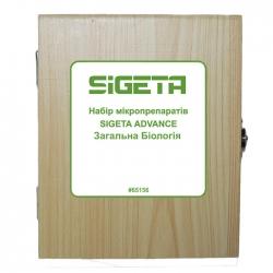 Набір мікропрепаратів SIGETA ADVANCE Загальна біологія (30 шт.): збільшити фото