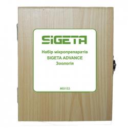 Набір мікропрепаратів SIGETA ADVANCE Зоологія (20 шт.): збільшити фото
